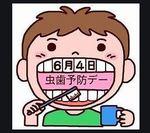 は.JPG